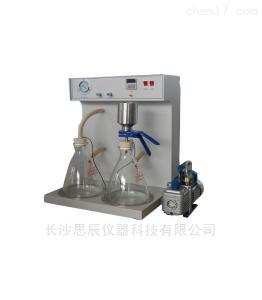 SC-0436 国陆标准柴油中总污染物测定仪