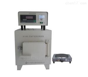 SC-508 南京石油产品灰分测定仪