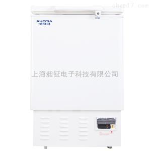 澳柯玛DW-40W390 -40℃低温保存箱、低温冷藏箱