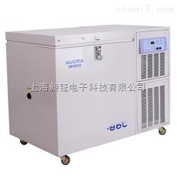 澳柯玛DW-86W300 -86℃超低温保存箱、低温冷藏箱
