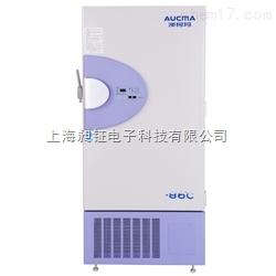 澳柯玛DW-86L500 -86℃超低温保存箱、超低温冷藏箱