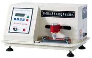 HY-736 皮革表面摩擦色牢度測試儀