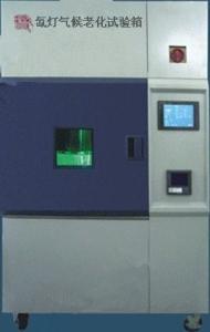 GZRM-XI45 氙燈日曬色牢度測試儀