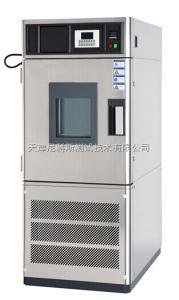 HY-831F-100 调温调湿试验箱