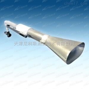 ME1500-3 NexGen航空燃油燃燒器FAA FAR oil burner(nexgen)