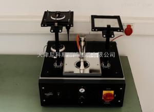 ISO 9151 隔熱服熱傳導性能測試儀