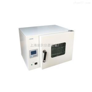 TGX-070 高溫干烤滅菌器烘箱熱空氣消毒箱