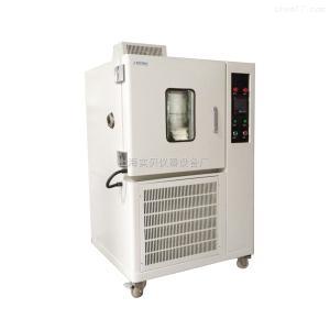 T-100 高低溫試驗箱