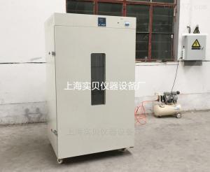 FLD-620 精密熱風循環烘箱干燥箱