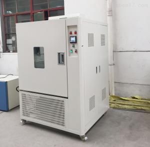 HA-1000 大型高低溫交變試驗箱廠家