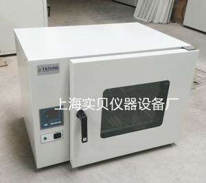TGX-050 中小型热空气消毒干烤灭菌器烘箱