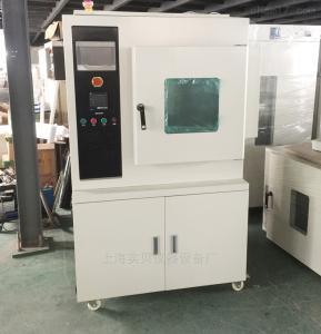 PVD-090-HMDS 电脑式HMDS涂胶烤箱真空预处理镀膜烘箱
