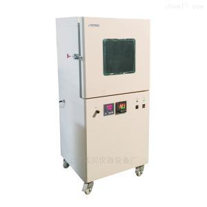 PVD-090-PC 真空度数显控制真空干燥箱