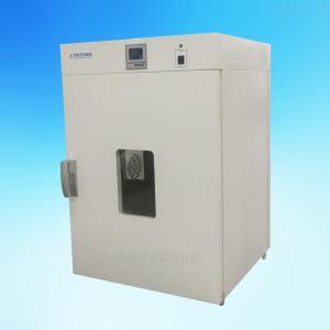 LD-240-2 对开门鼓风恒温干燥箱烘箱