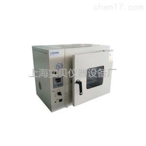 PVD-030C 400度真空干燥箱充氮无氧烘箱烤箱