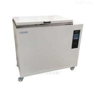WB-1-600 定制大型电热恒温水槽水浴箱