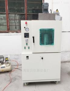 PVD-30-VS 真空搅拌脱泡机加热恒温干燥箱