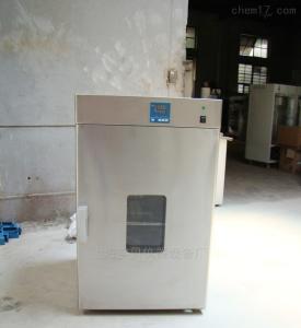 LD-240-SS 内外304不锈钢电热恒温干燥箱烘箱