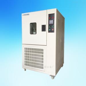 HA-100 上海高低溫交變試驗箱