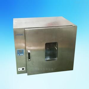 TLD-070-SS 台式内外304不锈钢电热恒温干燥箱烘箱