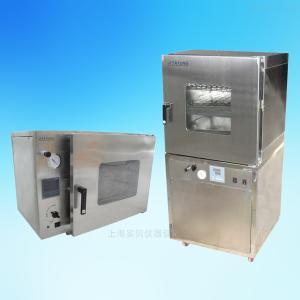 PVD-050-SS 真空干燥箱烘箱内外304不锈钢