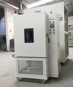 HT-150 高低溫濕熱試驗箱150升