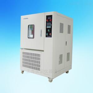 HTA-1000 高低溫交變濕熱試驗箱1000升
