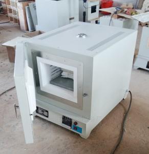 SXZ-2.5-12H 造纸厂灰分测定马弗炉灰化炉SXZ-2.5-12H