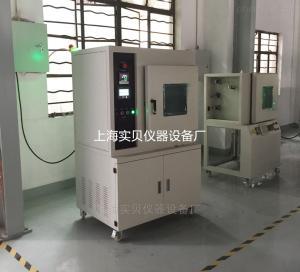 PVD-090-HMDS HMDS真空烘箱温度与PLC联动