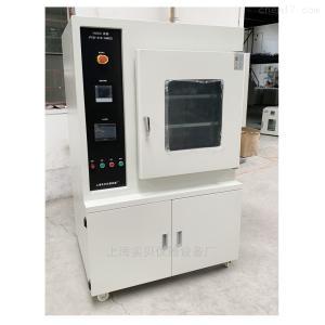PVD-210-HMDS HMDS预处理真空烘箱全自动涂胶烤箱