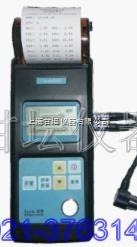 AH342 可與PC連接超聲波測厚儀,帶數據傳輸超聲波測厚儀(品質*)