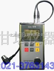 AH330 有電壓提示超聲波測厚儀/可自動關機超聲波測厚儀(品質*)