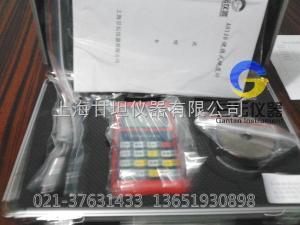 AG1200 具有自動休眠便攜式里氏硬度計,自動關機里氏硬度計(代功耗設計)