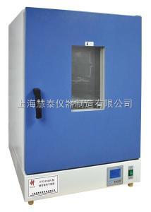 HTG-9070A 慧泰立式精密鼓风干燥箱