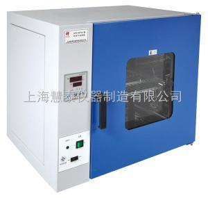 GRX-9123A 慧泰 热空气消毒箱(干烤灭菌器)