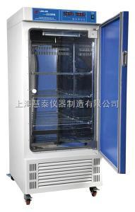 LRH-100 慧泰 生化培养箱