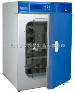 HH.CP-01W-II 慧泰 二氧化碳培养箱