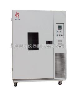 LHH-150SD 综合药品稳定性试验箱