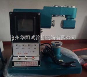 光电液塑线联合测定仪