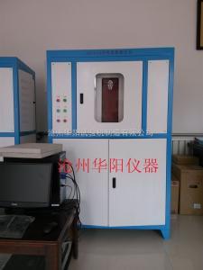 发泡板材导热系数测定仪