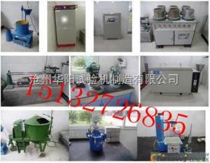 商砼搅拌站实验室仪器设备标准清单