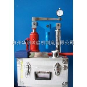 混凝土轨枕螺纹道钉硫磺锚固强度测定仪