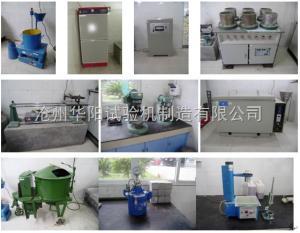 商品混凝土搅拌站试验室仪器配置清单图片