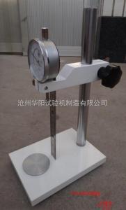 板式测厚仪