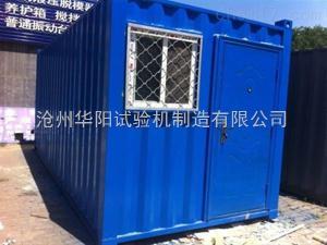 混凝土全自動標準養護室 集裝箱一體式 工地專用 移動養護室