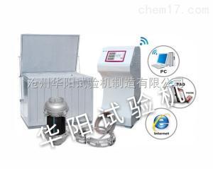 JJHBT-12/22 管材静液压试验机