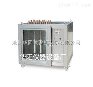 HCB-10 塑料管材管件热稳定性试验专用试验箱