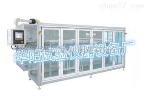 管材冷热水循环试验机