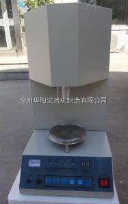 CA-5 水泥游离氧化钙快速测定仪