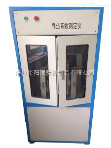 LSY-5 沥青混凝土导热系数测定仪